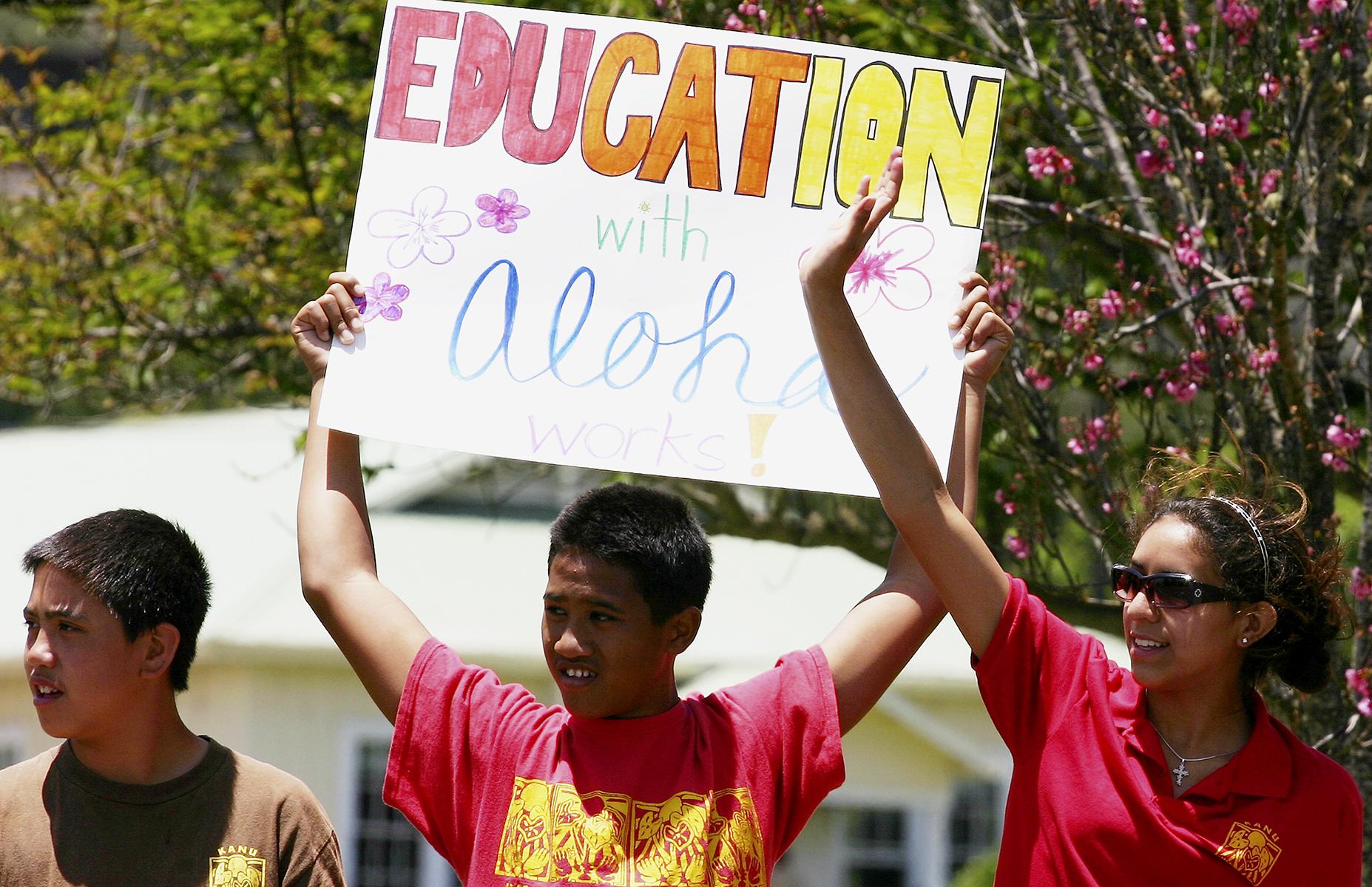 education with aloha